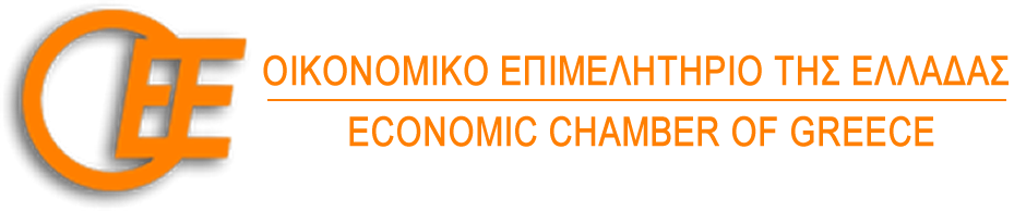 Οικονομικό Επιμελητήριο Ελλάδος